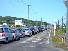 富良野大渋滞