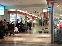 旭川空港の行列