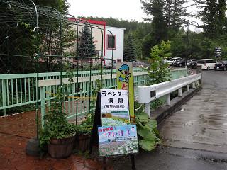 麓郷展望台(2013年8月9日)