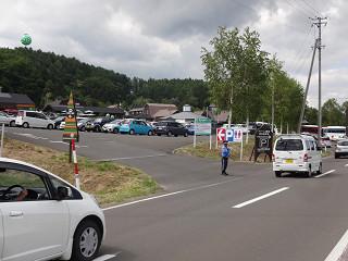 町営駐車場入口